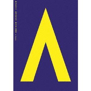 嵐/ARASHI AROUND ASIA 2008 in TOKYO [DVD]|dss