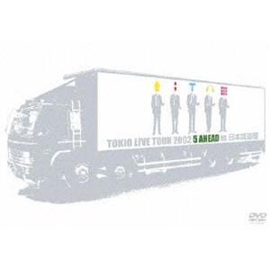 TOKIO LIVE TOUR 2002 5 AHEAD in 日本武道館 [DVD]|dss