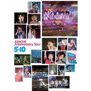 嵐/ARASHI Anniversary Tour 5×10 [DVD]|dss