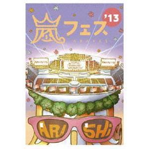 嵐/ARASHI アラフェス'13 NATIONAL STA...