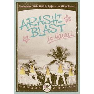 嵐/ARASHI BLAST in Hawaii 【通常盤】 [DVD]|dss