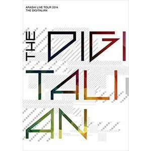 嵐/ARASHI LIVE TOUR 2014 THE DIGITALIAN(DVD通常盤) [DVD]|dss