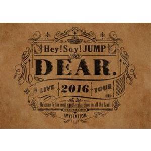 Hey!Say!JUMP LIVE TOUR 2016 DEAR.(通常盤) [DVD] dss