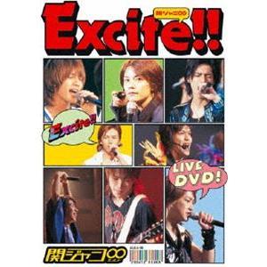 関ジャニ∞/Excite!! [DVD]|dss