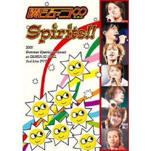 関ジャニ∞/Spirits!! [DVD]|dss