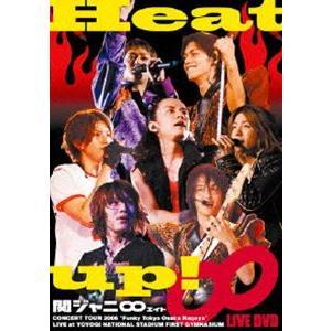 関ジャニ∞/Heat up! [DVD]|dss