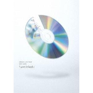 嵐/ARASHI LIVE TOUR 2017-2018「untitled」(通常盤) [DVD]|dss