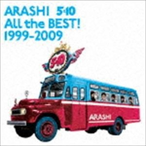 嵐 / All the BEST! 1999-2009(通常盤/2CD) [CD]|dss