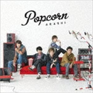 嵐 / Popcorn(通常盤) [CD]|dss