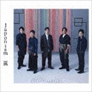 嵐 / Japonism(通常盤) [CD]|dss