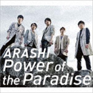 嵐 / Power of the Paradise(通常盤) [CD]|dss