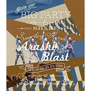 嵐/ARASHI BLAST in Miyagi [Blu-ray] dss