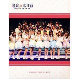 温泉むすめ 3rd LIVE NOW ON星SENSATION!! Vol.3-ワイワイワッチョイナ!!- [Blu-ray]|dss
