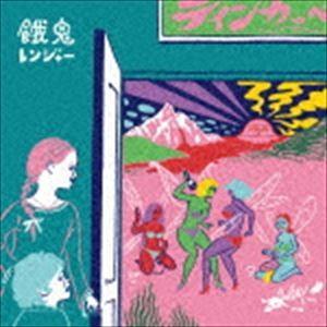 餓鬼レンジャー / ティンカーベル 〜ネバーランドの妖精たち〜 [CD]|dss