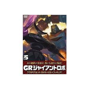 GR ジャイアントロボ プラチナセット【DVD+CD+爆裂造形フィギュア(応募券)】第5巻 [DVD]|dss