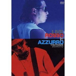 堂本剛/LIVE ROSSO E AZZURRO [DVD] dss