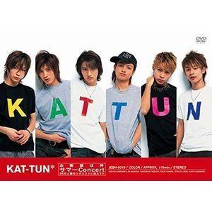 KAT-TUN/お客様は神サマーConcert 55万人愛のリクエストに応えて!! [DVD]|dss