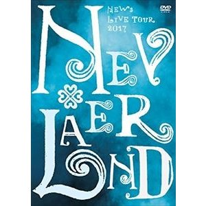 NEWS LIVE TOUR 2017 NEVERLAND【DVD】(通常盤) [DVD]|dss