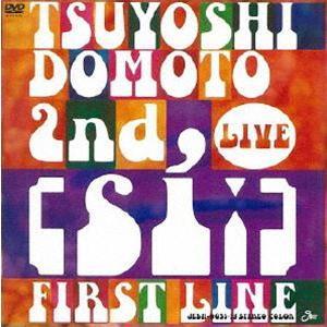 堂本剛/TSUYOSHI DOMOTO 2nd LIVE [si:]〜FIRST LINE〜(通常版) [DVD] dss