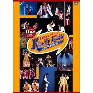 Asian Biggest Live with 光一 Birthday & Countdown Kinki Kids 3days Panic!〜 [DVD]|dss