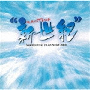 """少年隊 / MUSICAL PLAYZONE 2001: """"新世紀"""" EMOTION [CD]"""
