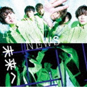 NEWS / 未来へ / ReBorn(通常盤) [CD]の画像
