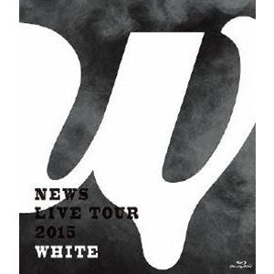 NEWS/NEWS LIVE TOUR 2015 WHITE(通常盤) [Blu-ray]|dss
