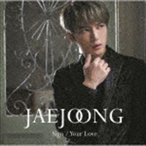 ジェジュン / Sign/Your Love(通常盤) [CD] dss