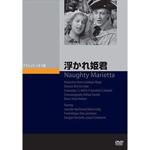 浮かれ姫君(DVD)