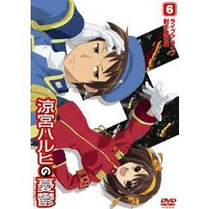 涼宮ハルヒの憂鬱 6 通常版 [DVD]|dss