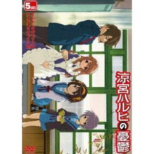 涼宮ハルヒの憂鬱 5.428571(第4巻) 通常版 [DVD]|dss