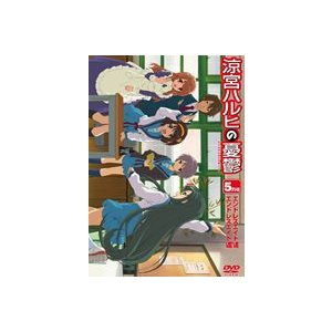 涼宮ハルヒの憂鬱 5.571428(第5巻) 通常版 [DVD]|dss