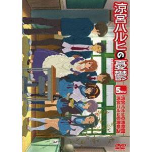涼宮ハルヒの憂鬱 5.857142(第7巻) 通常版 [DVD]|dss