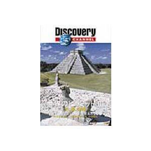 ディスカバリーチャンネル ピラミッドとミイラの謎 ピラミッドが出来るまで [DVD]|dss