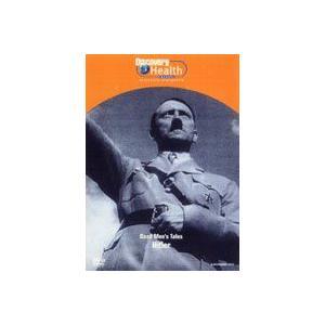 ディスカバリーチャンネル 死因検証ファイル アドルフ・ヒトラー [DVD]|dss