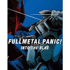 フルメタル・パニック!ディレクターズカット版 第3部:「イントゥ・ザ・ブルー」編 Blu-ray [Blu-ray]|dss