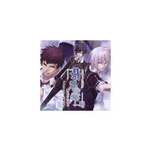 (ドラマCD) 翡翠の雫 緋色の欠片2 ドラマCD 〜幻魔の罠〜 [CD]