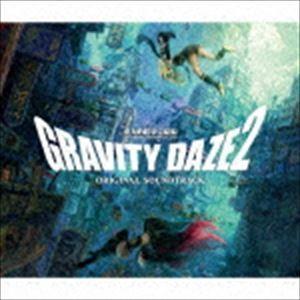 田中公平 / GRAVITY DAZE 2 重力的眩暈完結編:上層への帰還の果て、彼女の内宇宙に収斂した選択 オリジナルサウンドトラック [CD]|dss