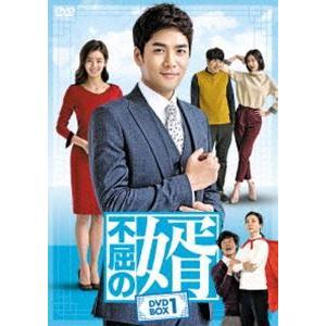 不屈の婿 DVD-BOX1 [DVD]|dss