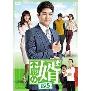 不屈の婿 DVD-BOX5 [DVD]|dss