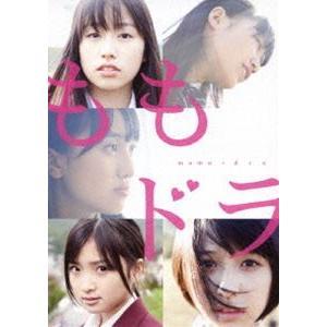 ももドラ momo+dra [DVD]|dss