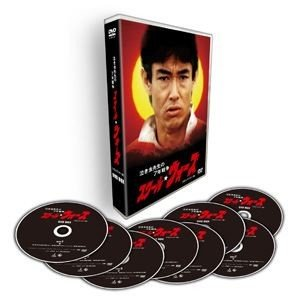 泣き虫先生の7年戦争 スクール☆ウォーズ DVD BOX<HDリマスター版> [DVD]|dss