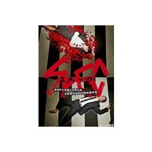 SPEC 警視庁公安部公安第五課 未詳事件特別対策係事件簿 DVD-BOX [DVD]|dss