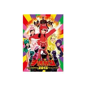 ももクロの子供祭り 2013〜守れ!みんなの東武動物公園 戦え!ももいろアニマルZ!〜LIVE DVD [DVD]|dss