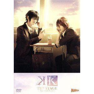 舞台『K -Lost Small World-』(DVD) [DVD]|dss