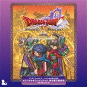 東京都交響楽団/すぎやまこういち / ドラゴンクエストX いにしえの竜の伝承 オリジナルサウンドトラック [CD]|dss