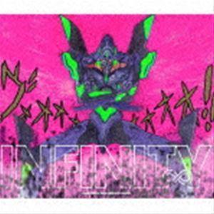 鷺巣詩郎 / EVANGELION INFINITY [CD]|dss