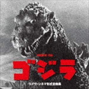 和田薫 日本センチュリー交響楽団 / 映画ゴジラ(1954) ライヴ・シネマ形式全曲集 [CD]|dss