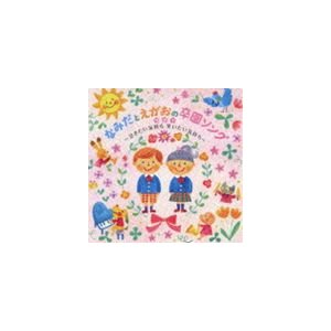 種別:CD (教材) 解説:式を感動的にもりあげる、卒園ソングのベスト集。中川ひろたかと新沢としひこ...