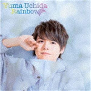 内田雄馬 / Rainbow(期間限定盤/CD+DVD) [CD]